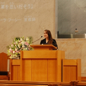 Re-engaging ministry inTokyo
